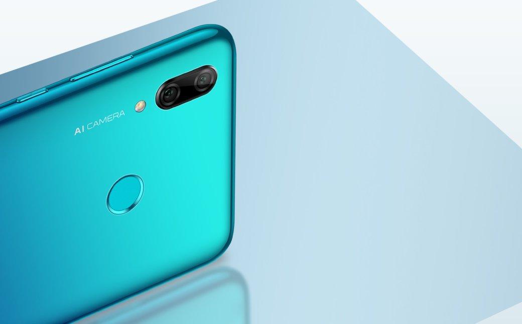 Huawei PSmartZ: представлен первый смартфон компании свыдвижной селфи-камерой | Канобу - Изображение 9710