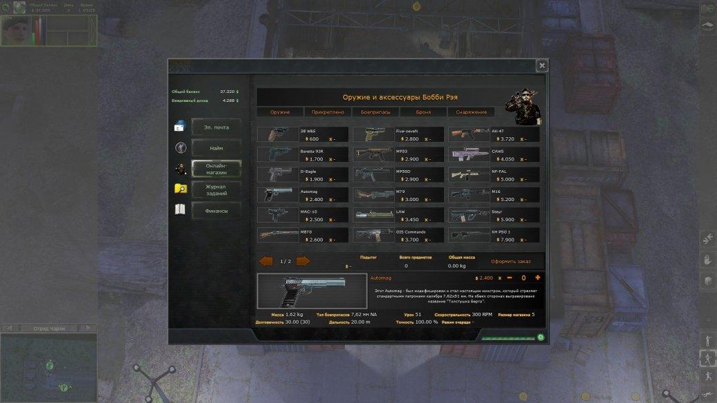 Джунгли зовут – Jagged Alliance: Back in Action   Канобу - Изображение 3