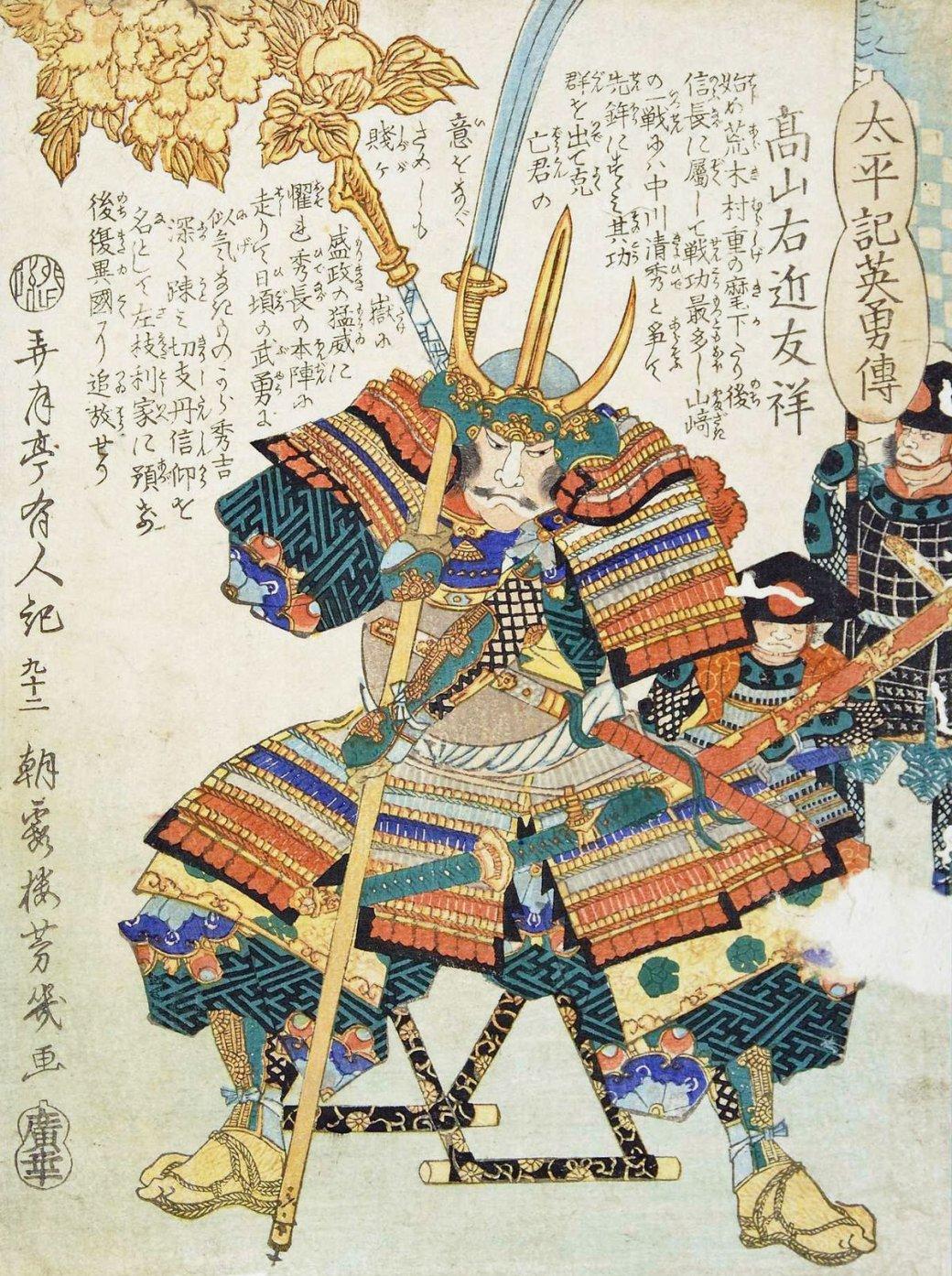 Оружие в Conqueror's Blade: чем убивают в игре, а чем убивали в истории | Канобу - Изображение 15555