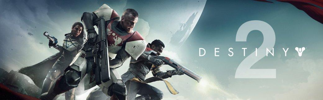 Лучшие игры 2017 - игры-открытия 2017 года на PC, PS4, Xbox One, список | Канобу - Изображение 3
