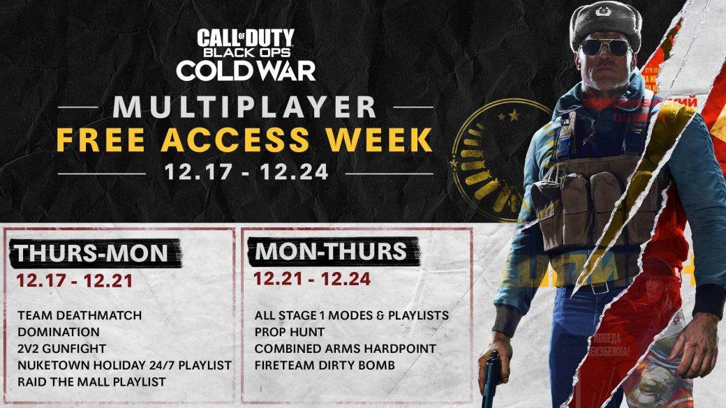 Бесплатная неделя пройдет вмультиплеере Call ofDuty: Black Ops Cold War
