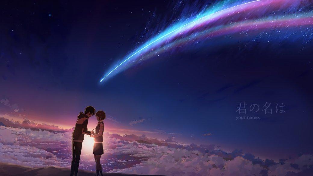 Рецензия на«Твое имя» Макото Синкая | Канобу