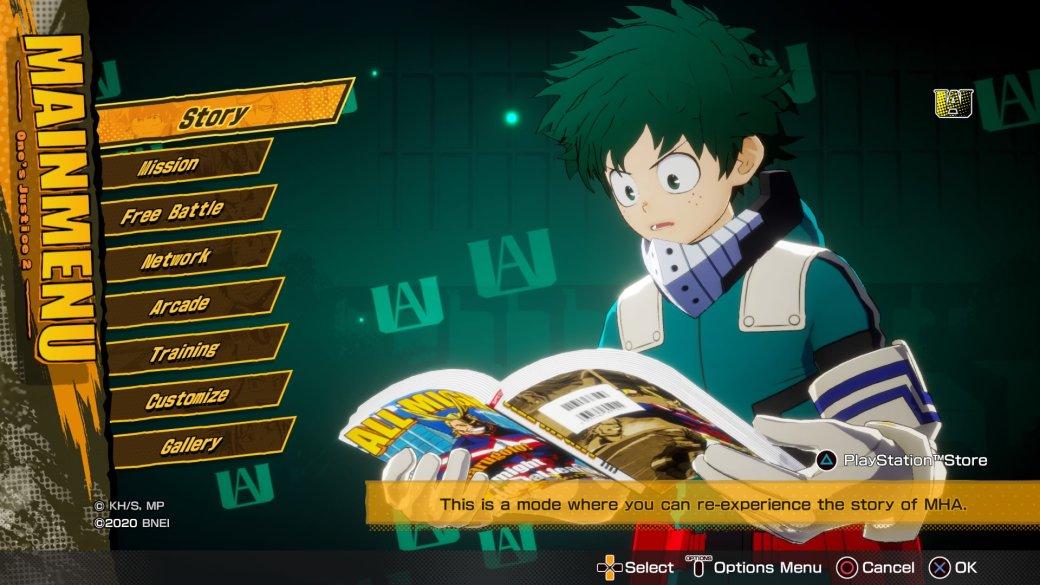 Почему MyHero One's Justice 2 оценят исключительно фанаты аниме «Моя геройская академия» | Канобу - Изображение 3647