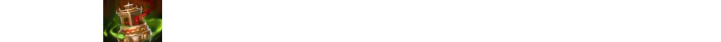 Патч 7.07 для Dota 2. Обновление The Dueling Fates на русском языке | Канобу - Изображение 11165