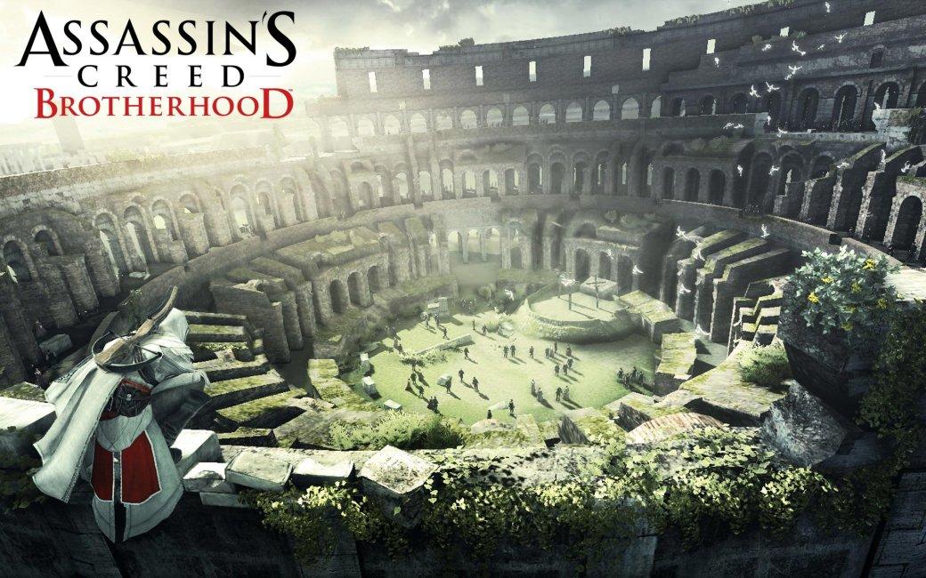 Готовимся к Total War: Rome II | Канобу - Изображение 2