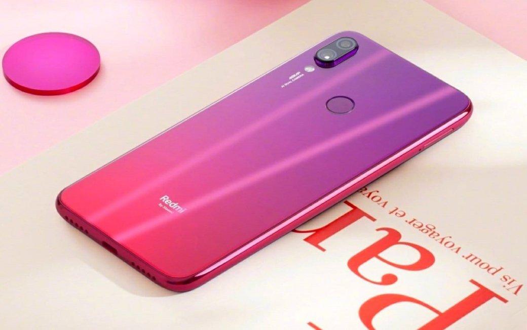 Xiaomi анонсировала Redmi Note 7 Pro: еще один бюджетник, но с камерой Sony и SoC Snapdragon 670 | Канобу - Изображение 1