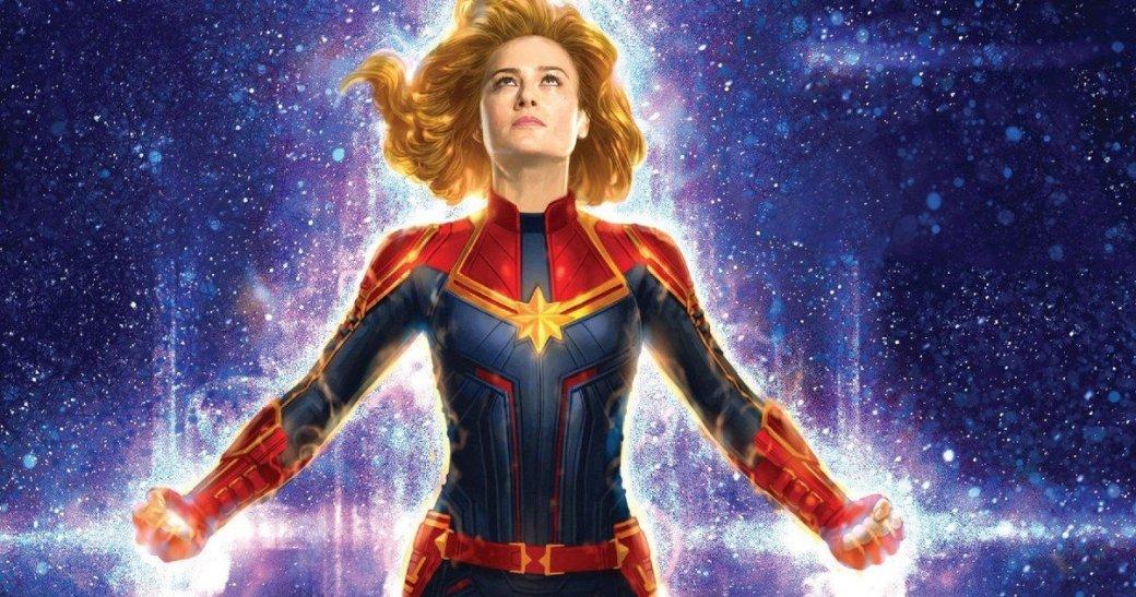 Слух: Капитан Марвел станет лидером новой команды Мстителей вкиновселенной | Канобу - Изображение 1