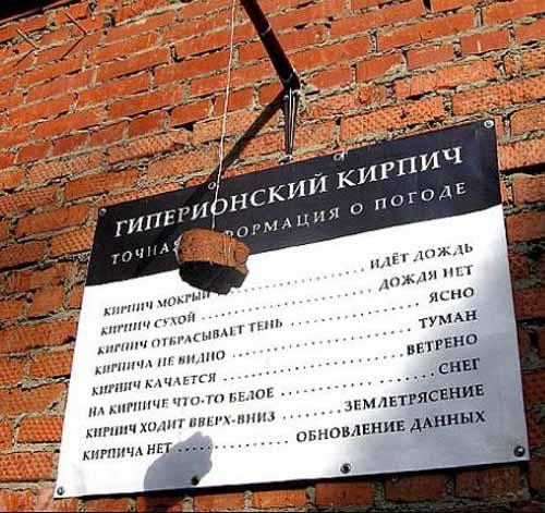 10 неизвестных фактов о Челябинске | Канобу - Изображение 7