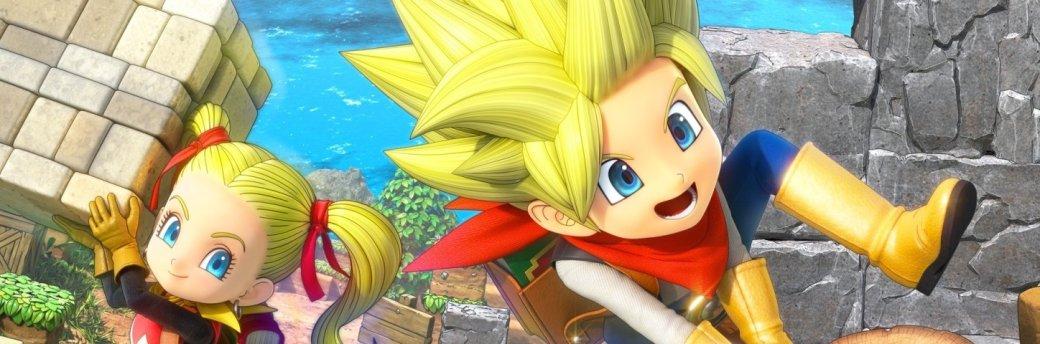 Square Enix навыставке E3 2019— что покажут наконференции Square Enix? | Канобу - Изображение 4