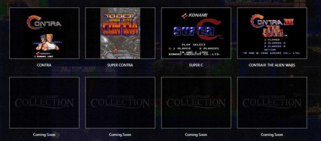 Konami вчесть 50-летия выпустит сборники своих знаковых игр | Канобу - Изображение 7368