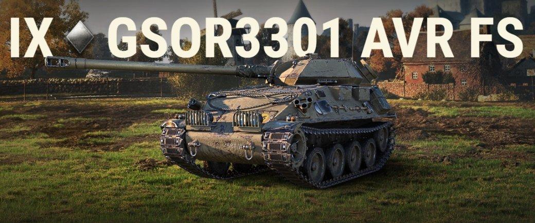 В World of Tanks вышло обновление 1.6 | Канобу - Изображение 4