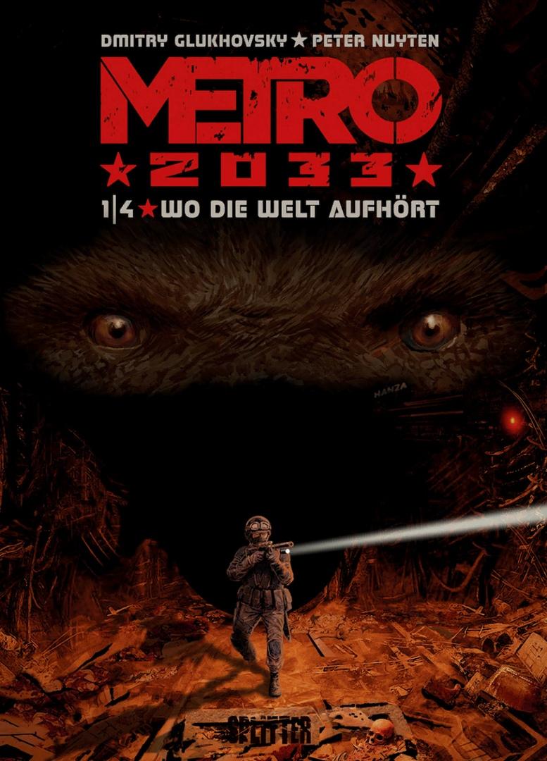 Посерии книг «Метро 2033» выпустят комикс. Вегосоздании участвовал Дмитрий Глуховский   Канобу - Изображение 2
