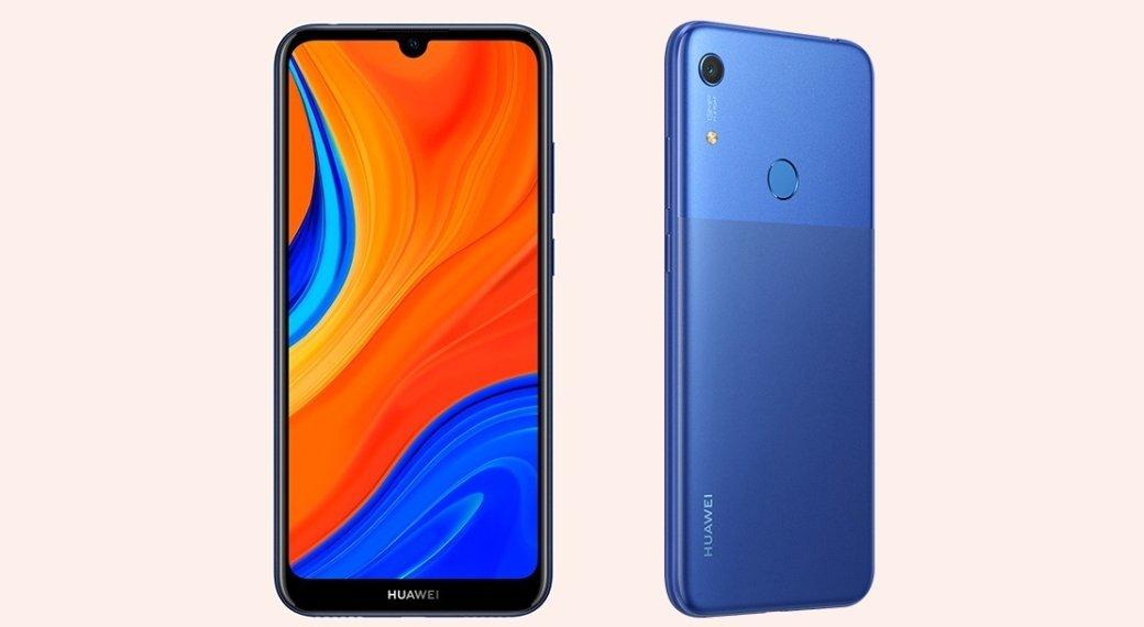 ВРоссии представили Huawei Y6s: бюджетный смартфон сNFC | Канобу - Изображение 0