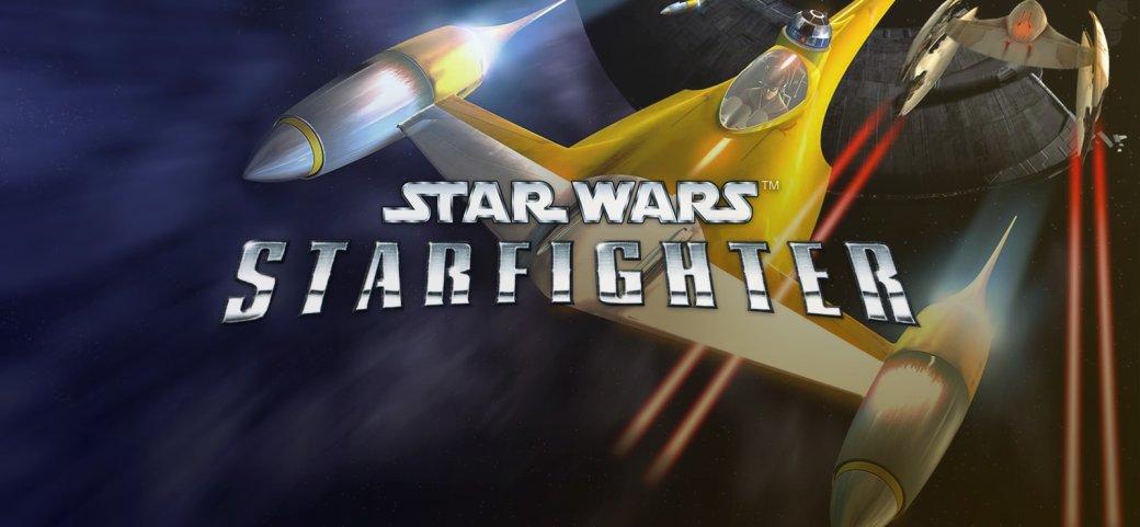 20 лучших игр по«Звездным войнам». - Изображение 42