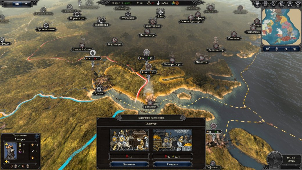 Рецензия на Total War Saga: Thrones of Britannia — игру о победах Альфреда Великого | Канобу - Изображение 1