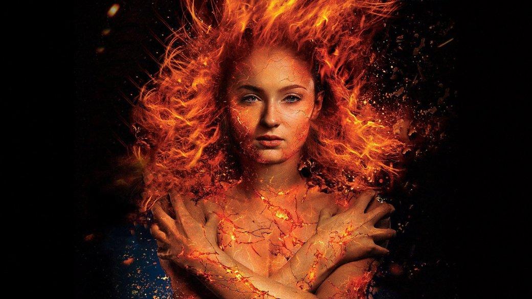 Появились новые постеры «Темного Феникса» с главными героями картины | Канобу - Изображение 4642