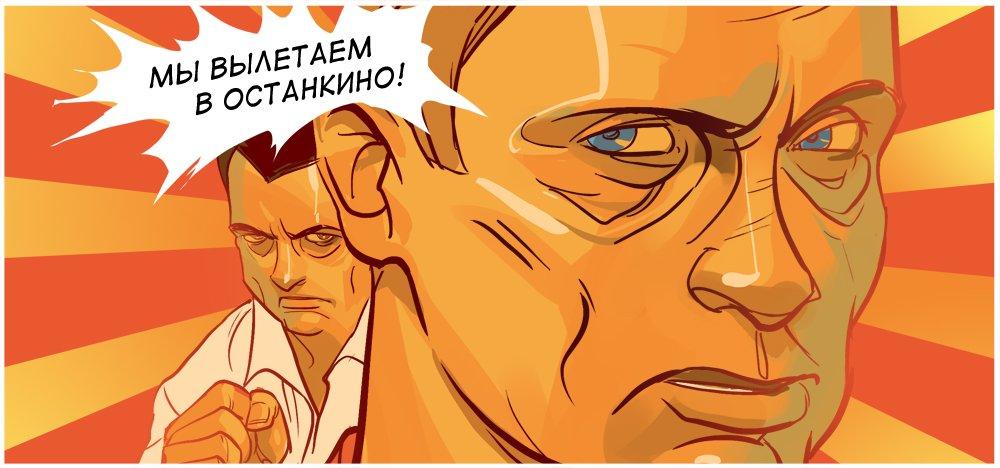 Беды и победы отечественной индустрии комиксов, часть 2 | Канобу