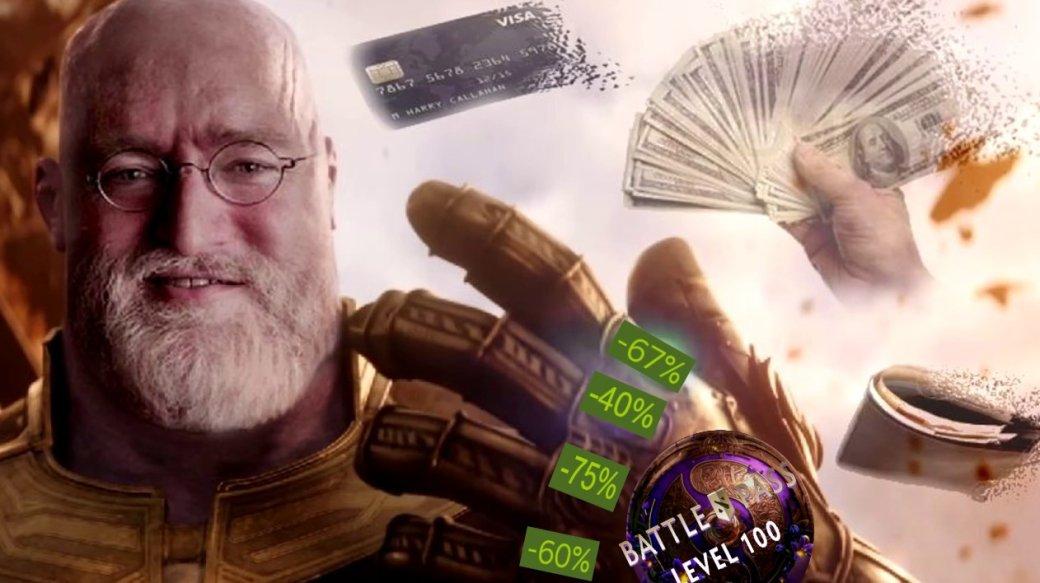 «Габен вобразе Таноса». Все шутки имемы про новый Боевой пропуск для Dota2 | Канобу - Изображение 3755