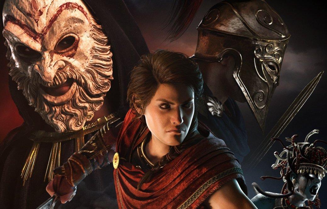 Обзор Assassin's Creed Odyssey - рецензия на игру Assassin's Creed Odyssey   Рецензии   Канобу
