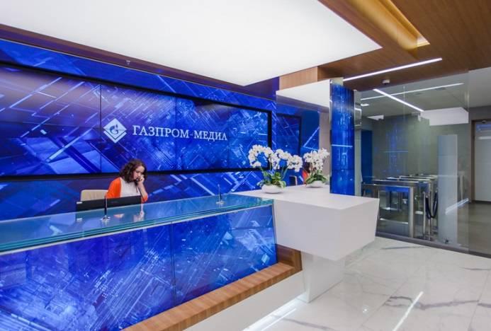 Марк Авербух об инвестициях «Газпром-медиа Развлекательное телевидение» в Sector Esports   Канобу - Изображение 3514